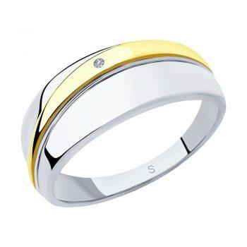 сребърен пръстен, диамант, жълта позлата, родиево покритие, пръстен тип халка, sokolov,