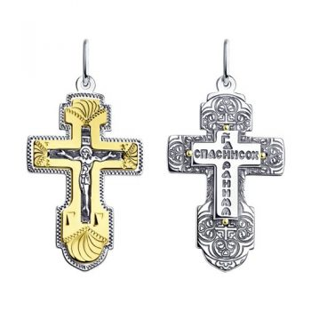 сребърен кръст, без камък, жълта позлата, родиево покритие, sokolov,