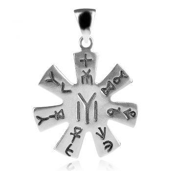 сребърен медальон, подходящ за мъже, розетата от Плиска, оксидирано сребро,