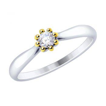 сребърен пръстен, родиево покритие, жълта позлата, CZ Swarovski, тип годежен, sokolov,