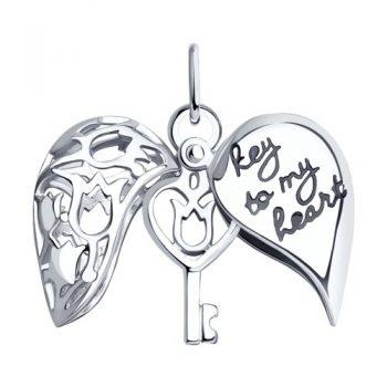 сребърен медальон, без камък, сърце, ключ, отварящ се медальон, родиево покритие, Sokolov